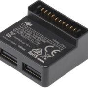 Адаптер для аккумулятора Mavic 2 Battery to Power Bank Adaptor
